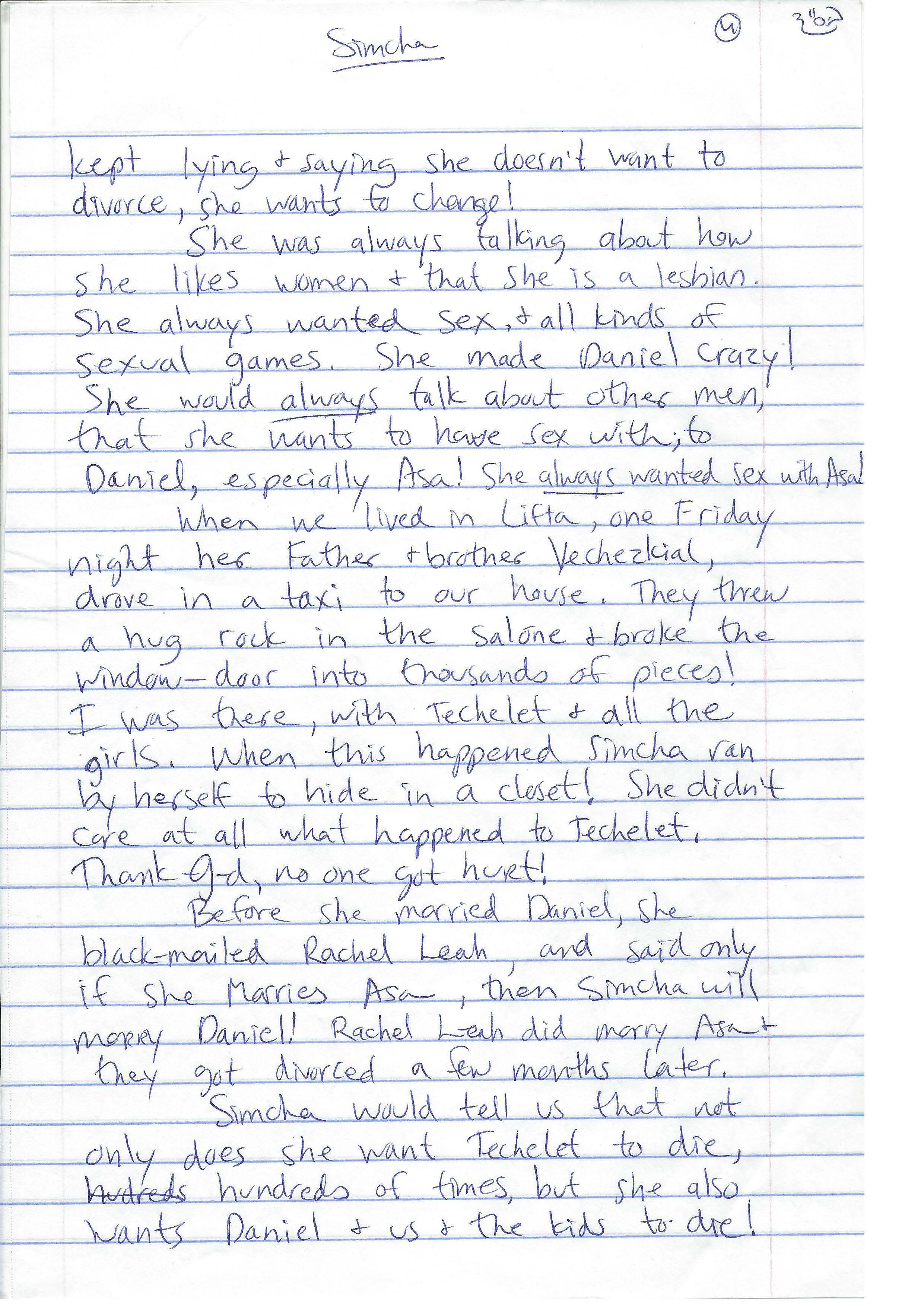 letter of E about S. , 2011_Page_4.jpg