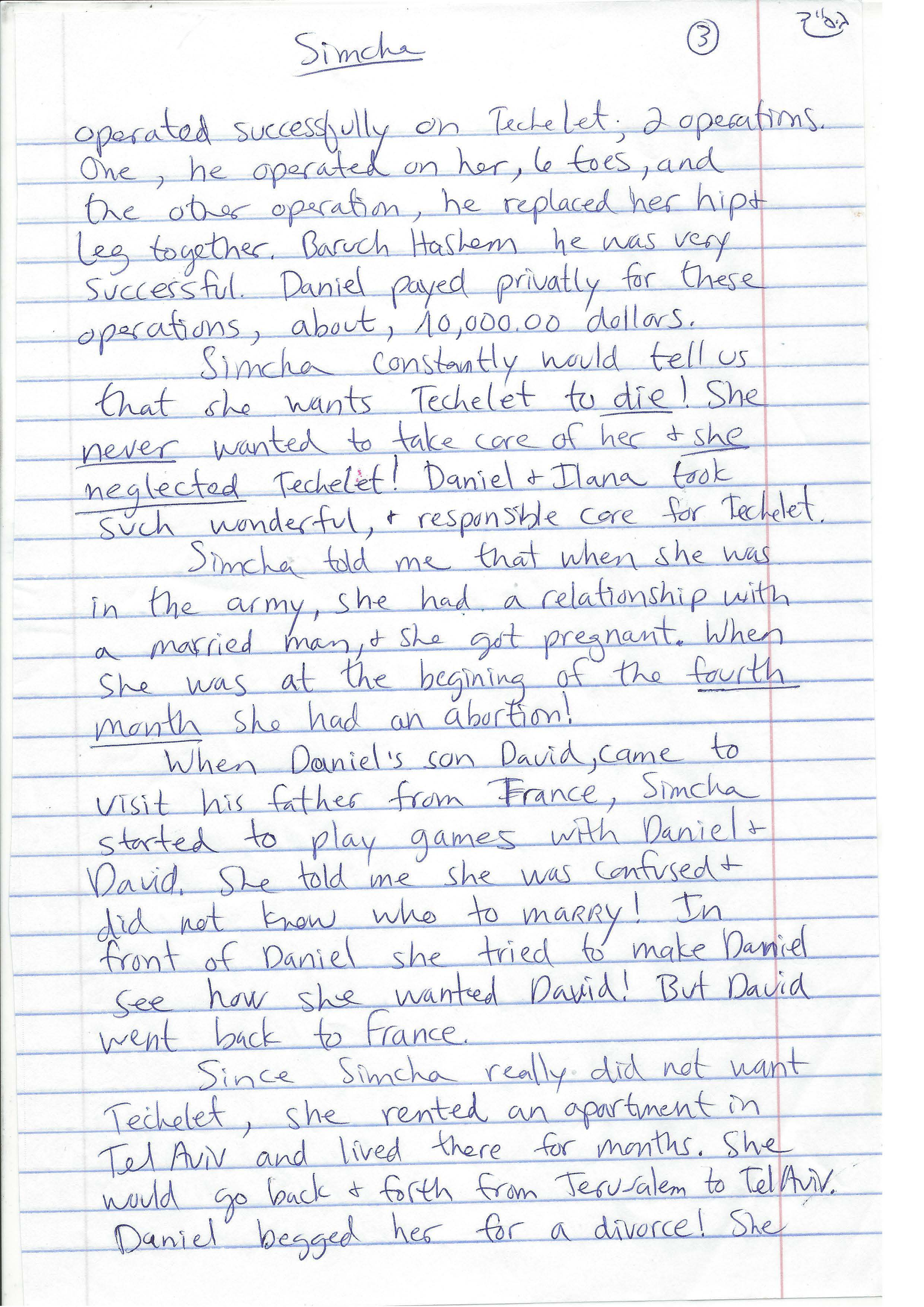 letter of E about S. , 2011_Page_3.jpg