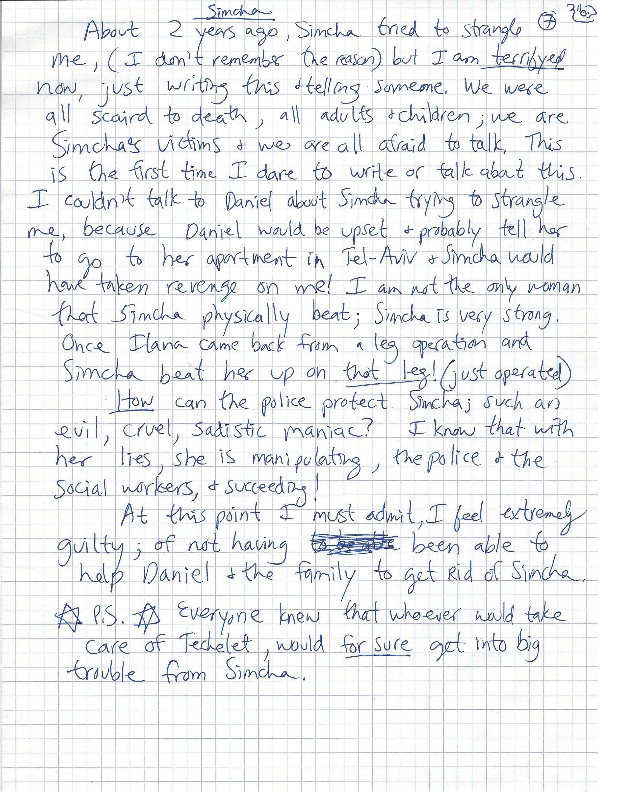 letter of E about S. , 2011_Page_6.jpg