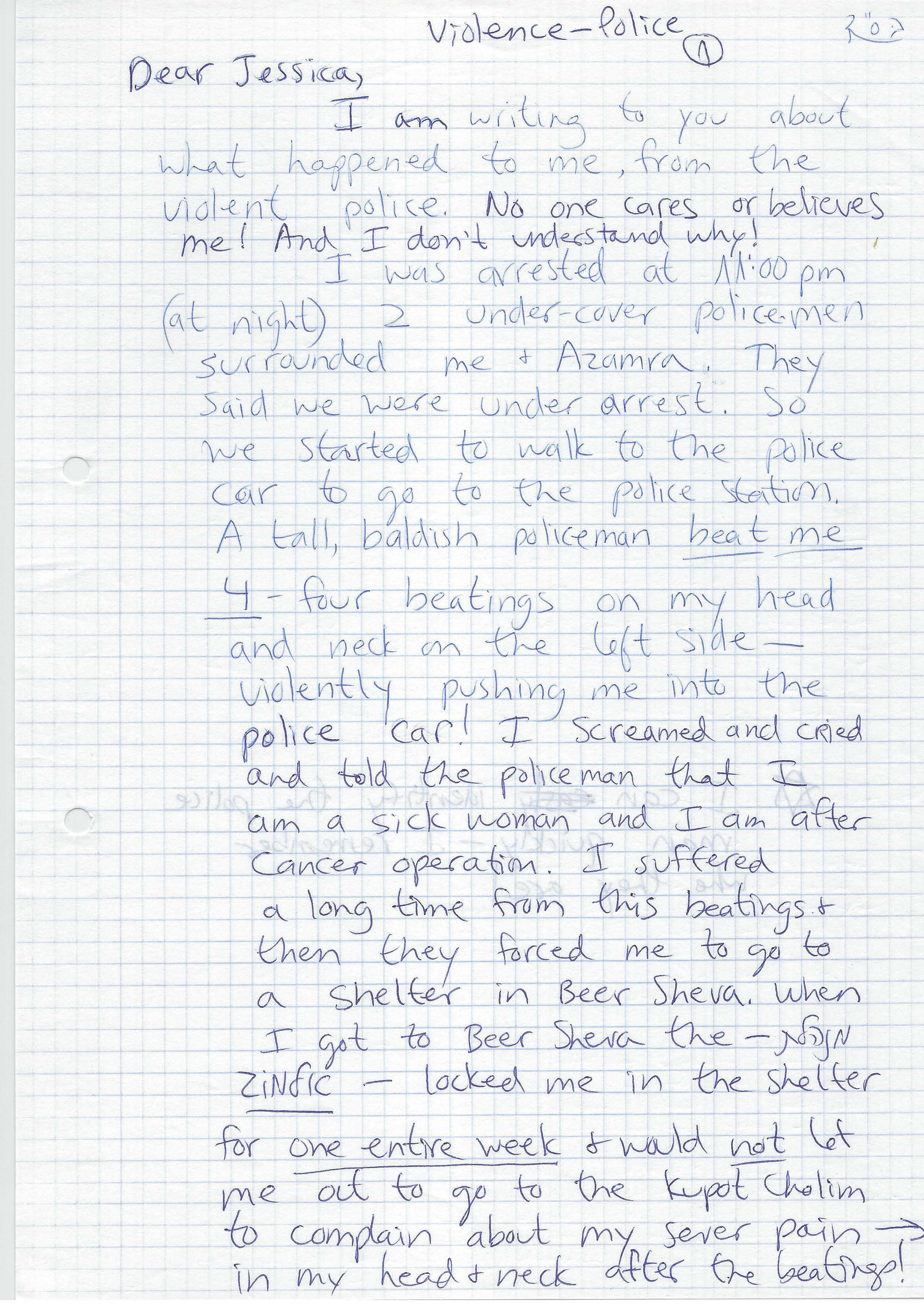 letterof E. about police violence_Page_1.jpg