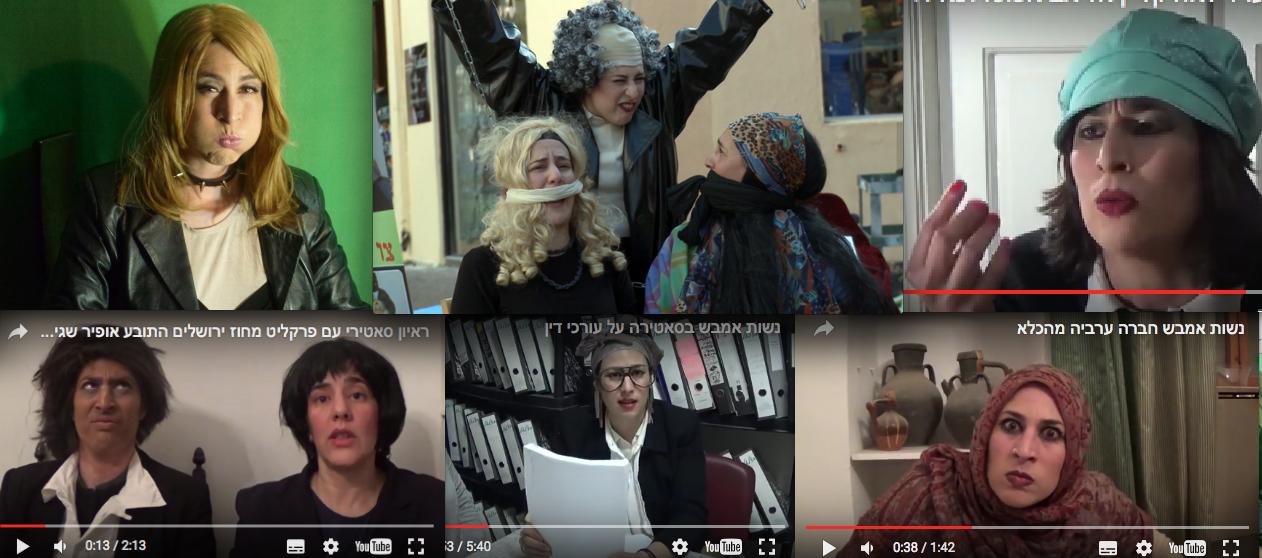 Ambash ladies:videos.png