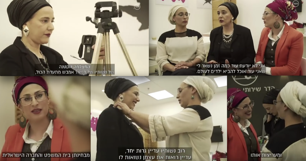 2. Ambash Ladies interviewed by Maor Tzur, TV news, chanel 10.png