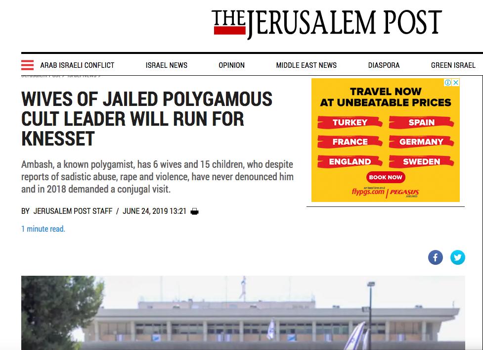 Jerusalem Pist, June 2019, 1.png