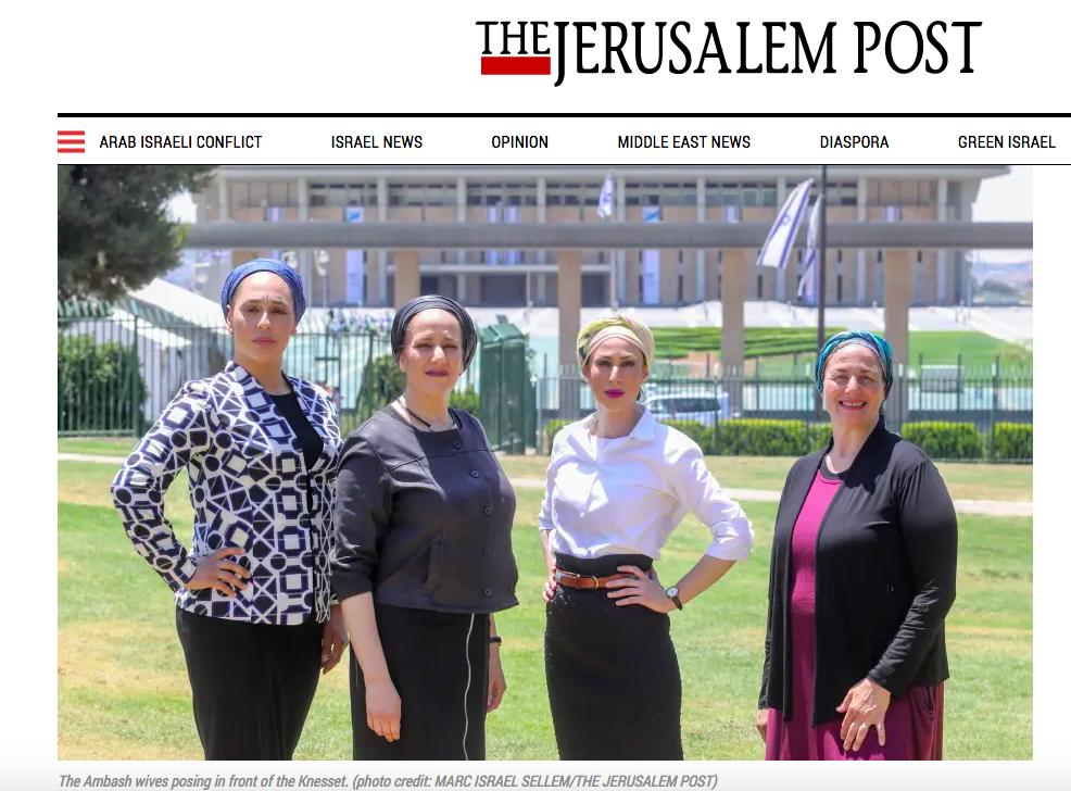 Jerusalem Post 2, June 2019.png
