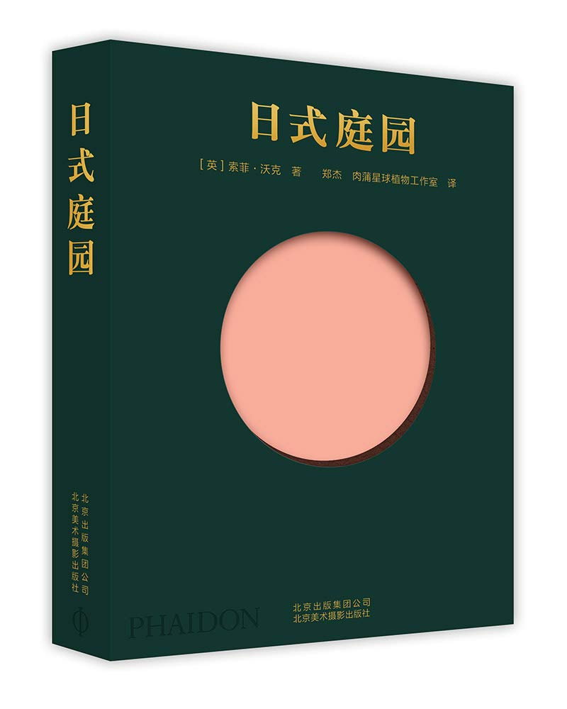 CHINESE COVER.jpg