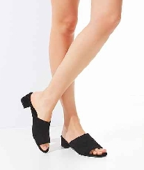 UO PATTI LOW HEEL MULE BLACK