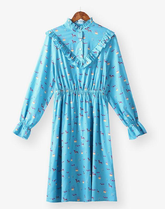 VIP.com blue dress