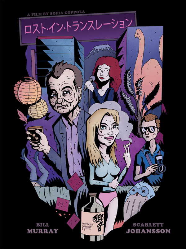 Lost in Translation   Piece I submitted for the Bill Murray Secret Cinema gallery