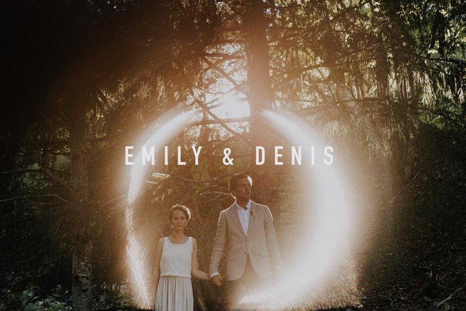emily+denis.jpg