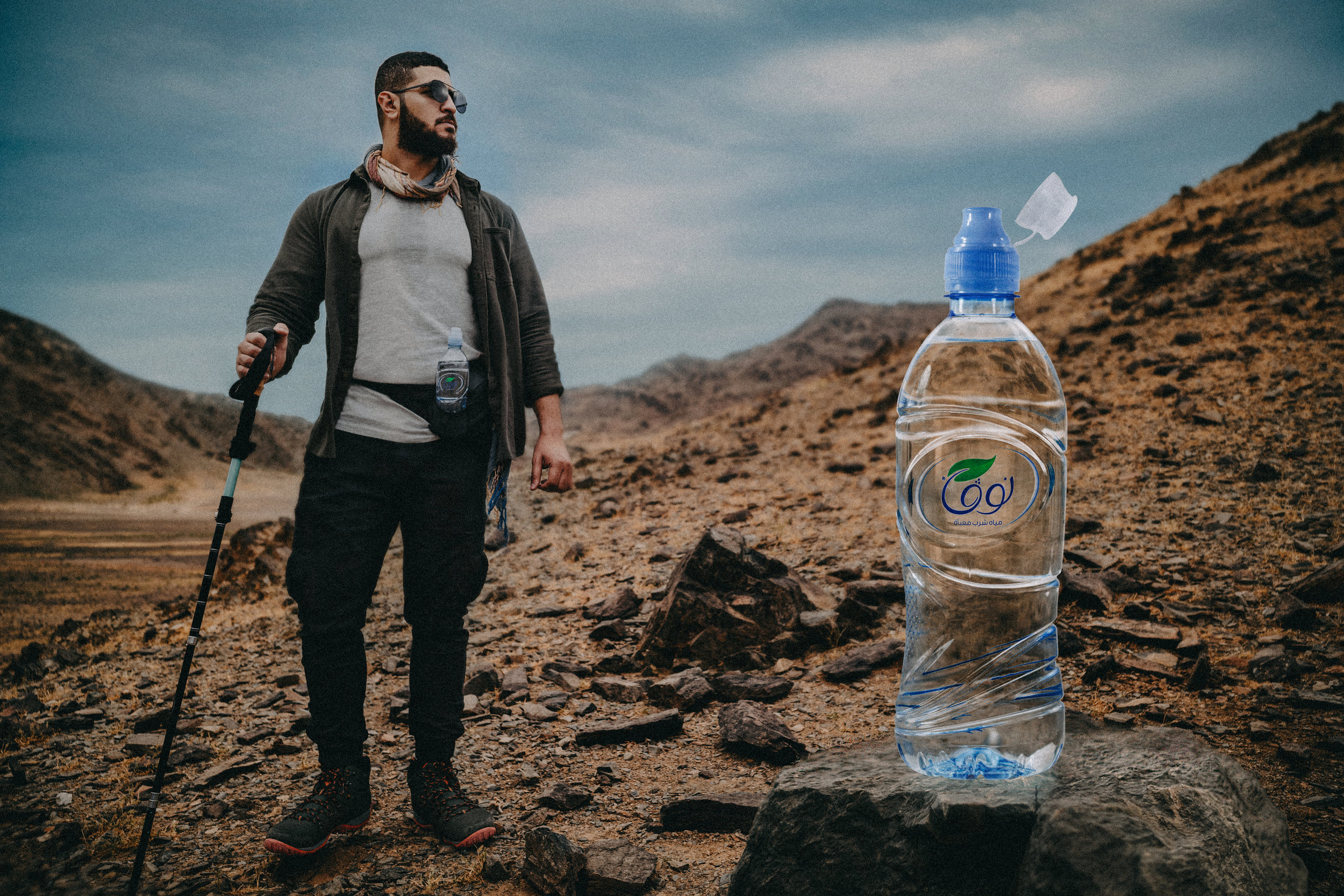 hiking-with-bottle-web.jpg
