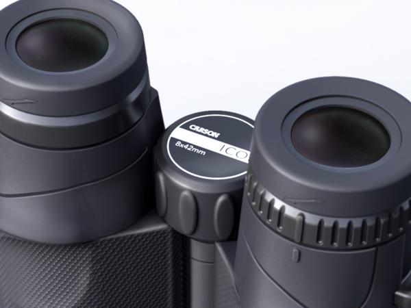 Icon Binoculars