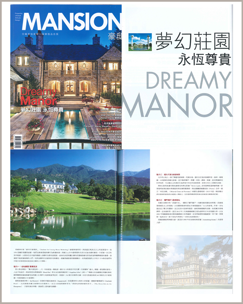 Mansion Magazine Taiwan - February 2014