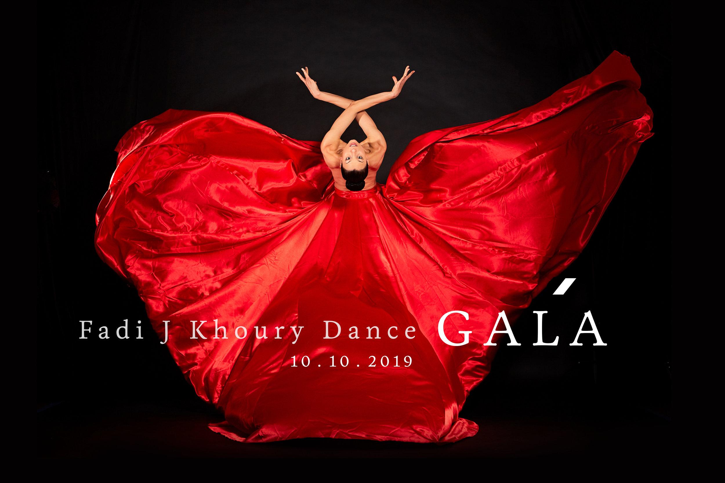 gala 2019 invitation front.jpg