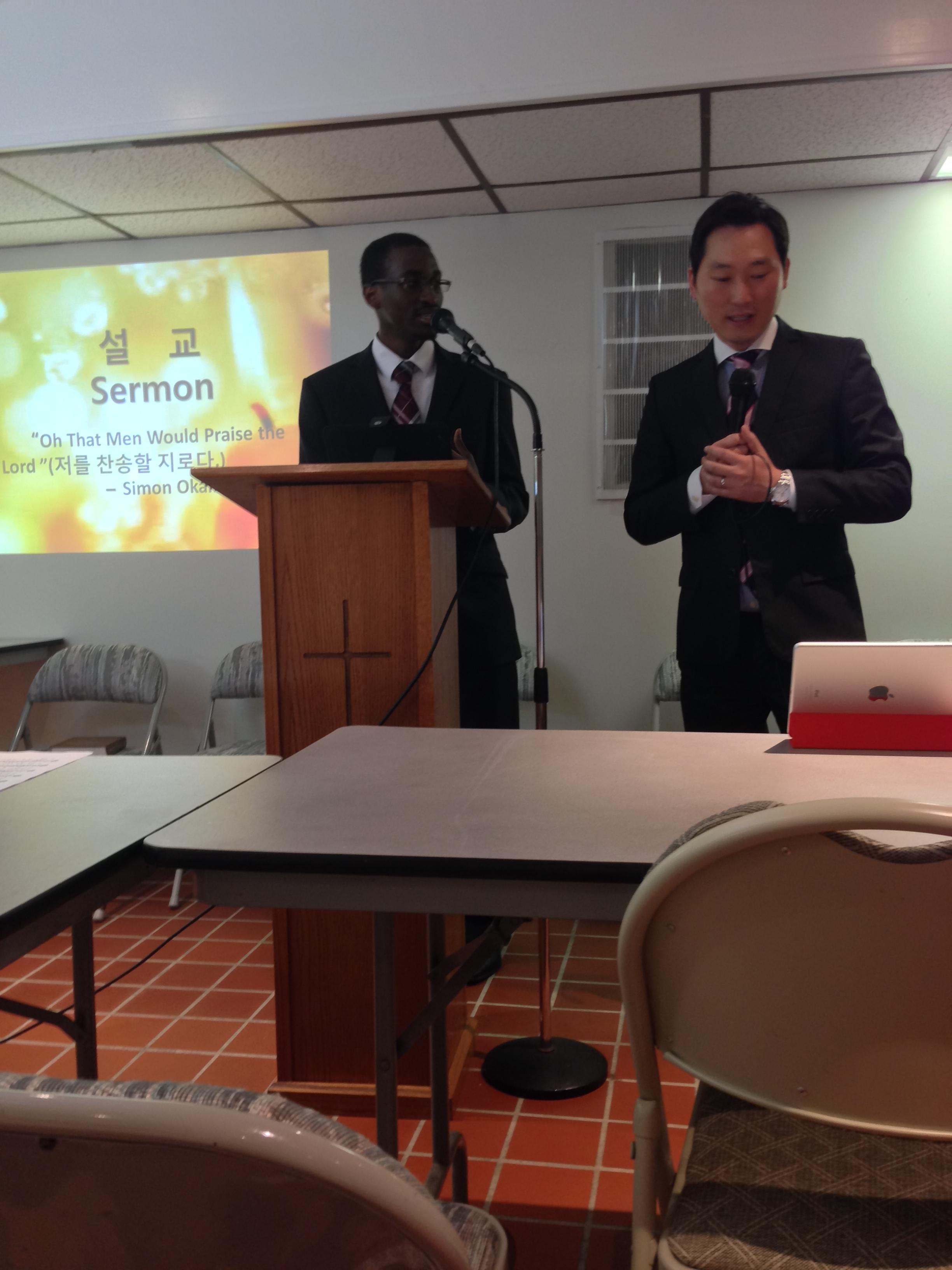 Church Tours - Boston Korean