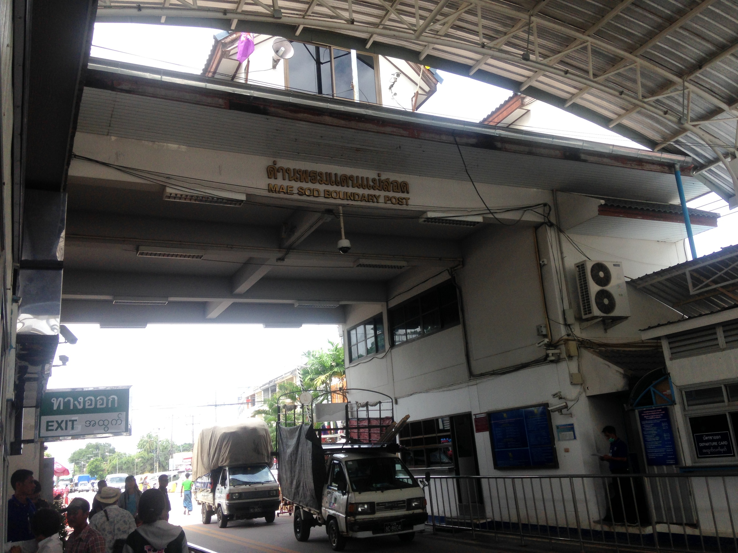 Thailand border control.