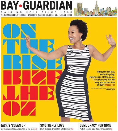 San Francisco Bay Guardian Cover Story