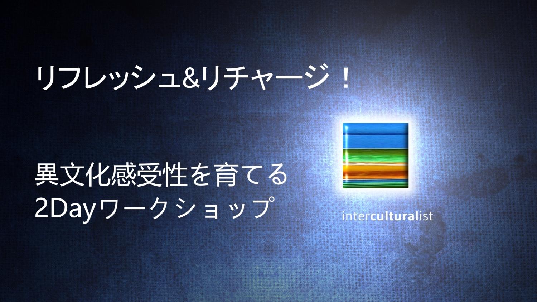 facebook event graphic.JPG