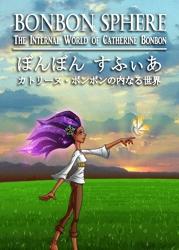 book cover - small.JPG