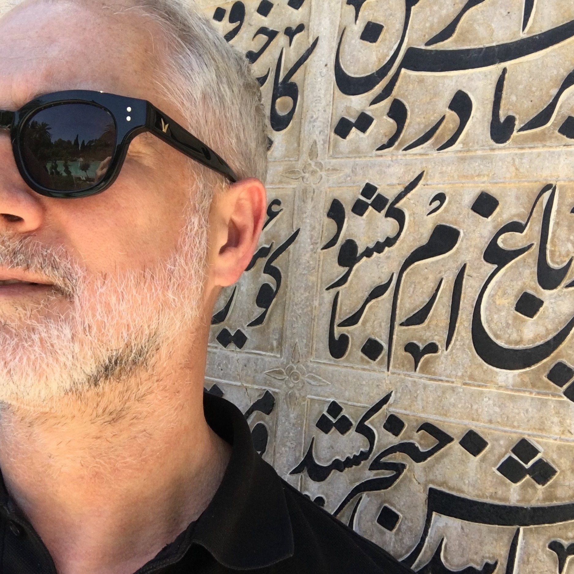 2016 Shiraz IRAN
