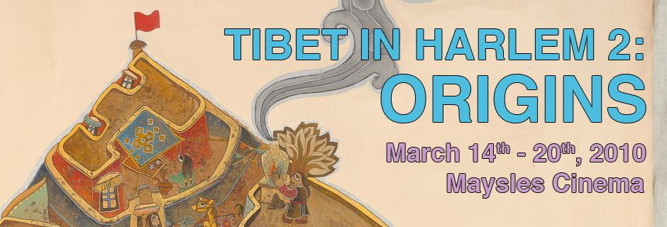 Tibet in Harlem Film Series