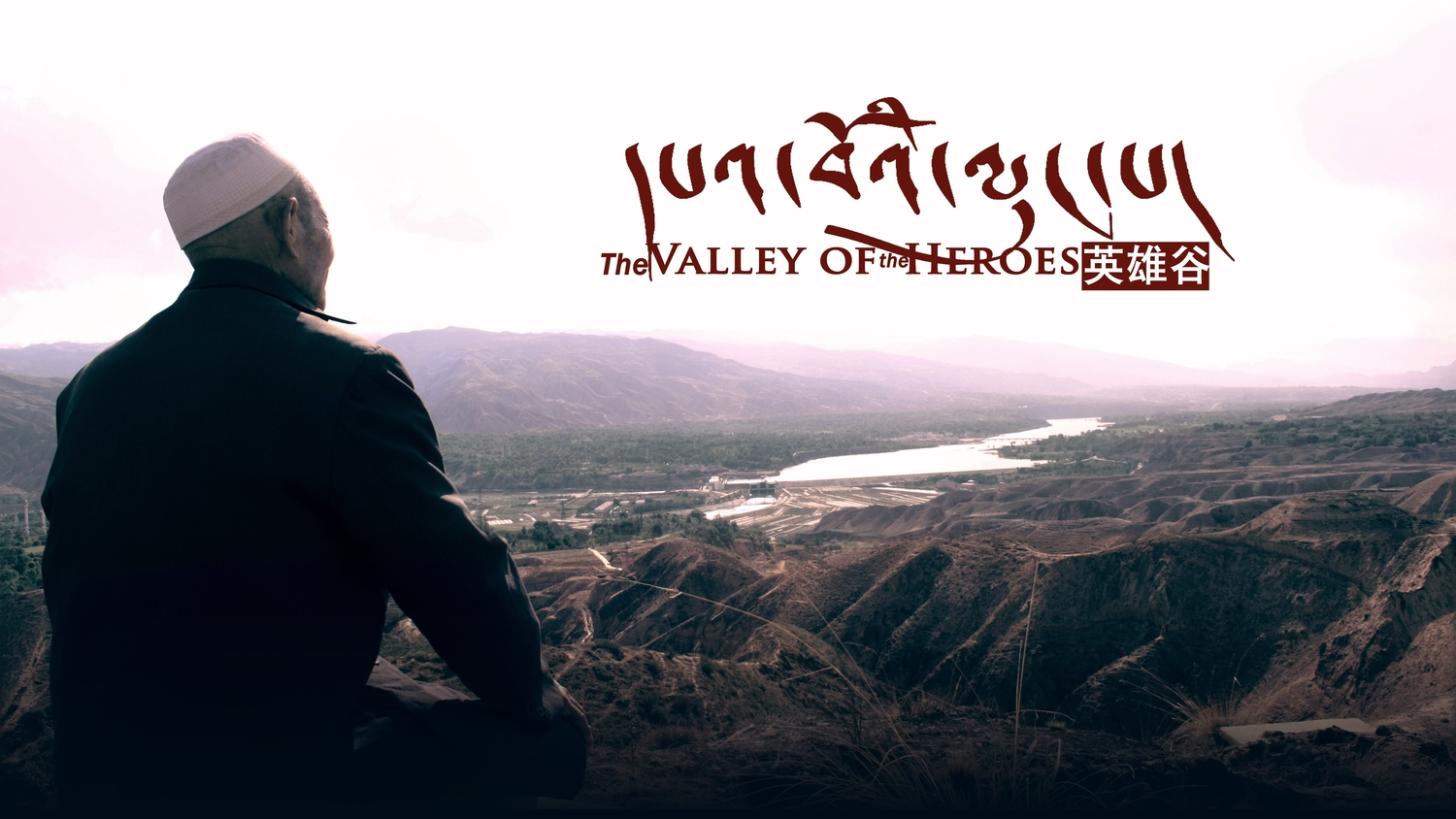 Valley of the Heroes
