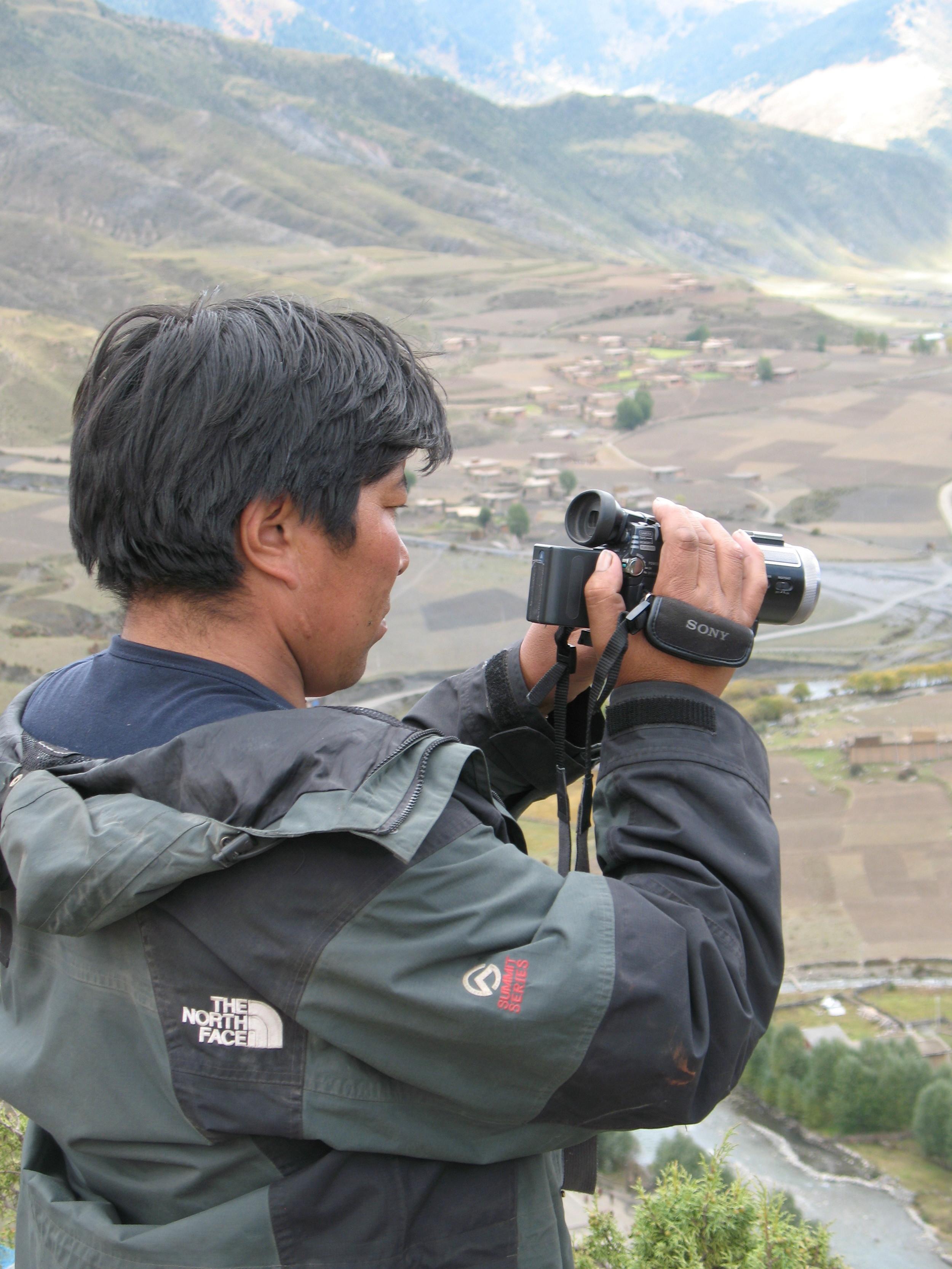 Chime Dorje