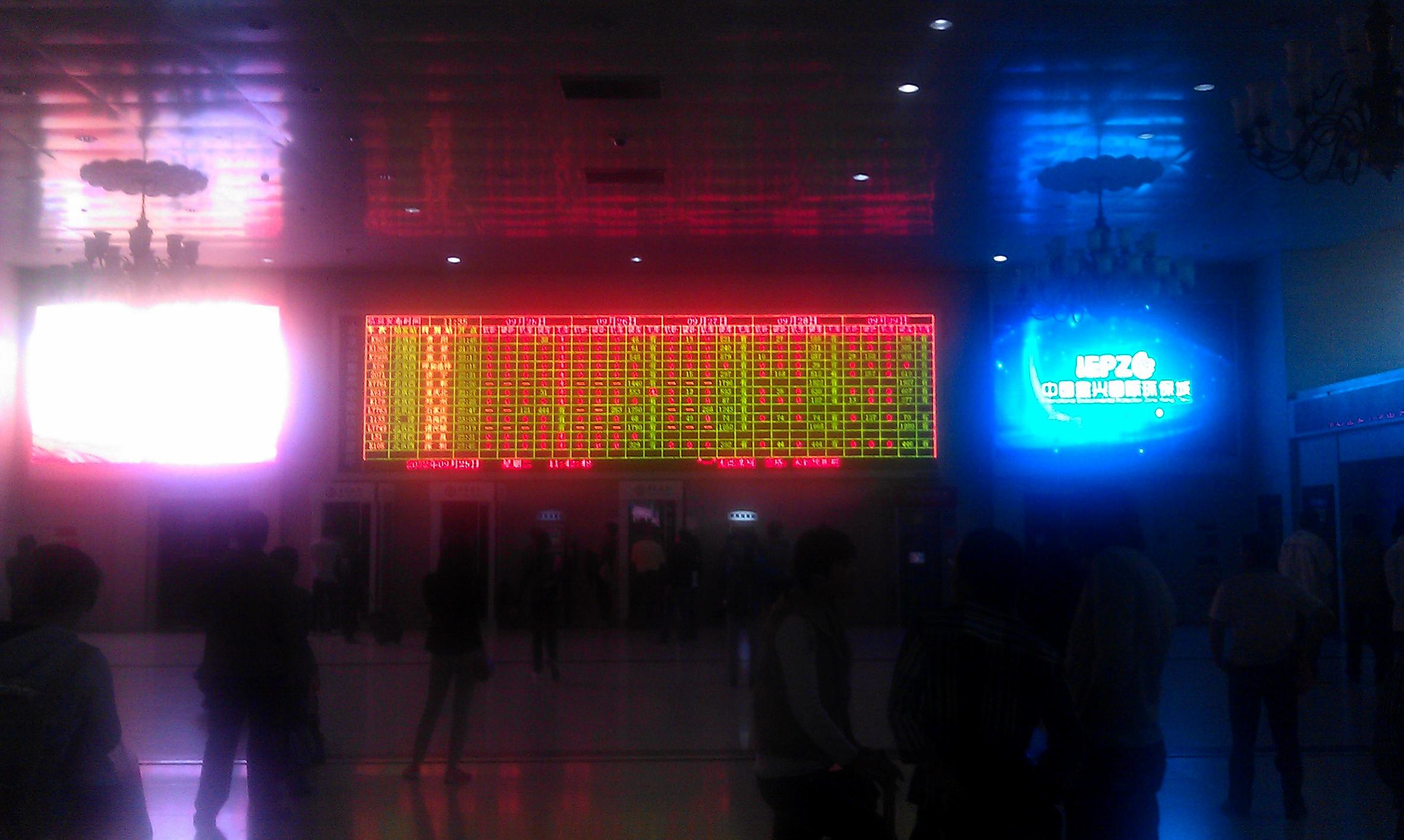 2012-09-25-K01-railway-station (1).jpg