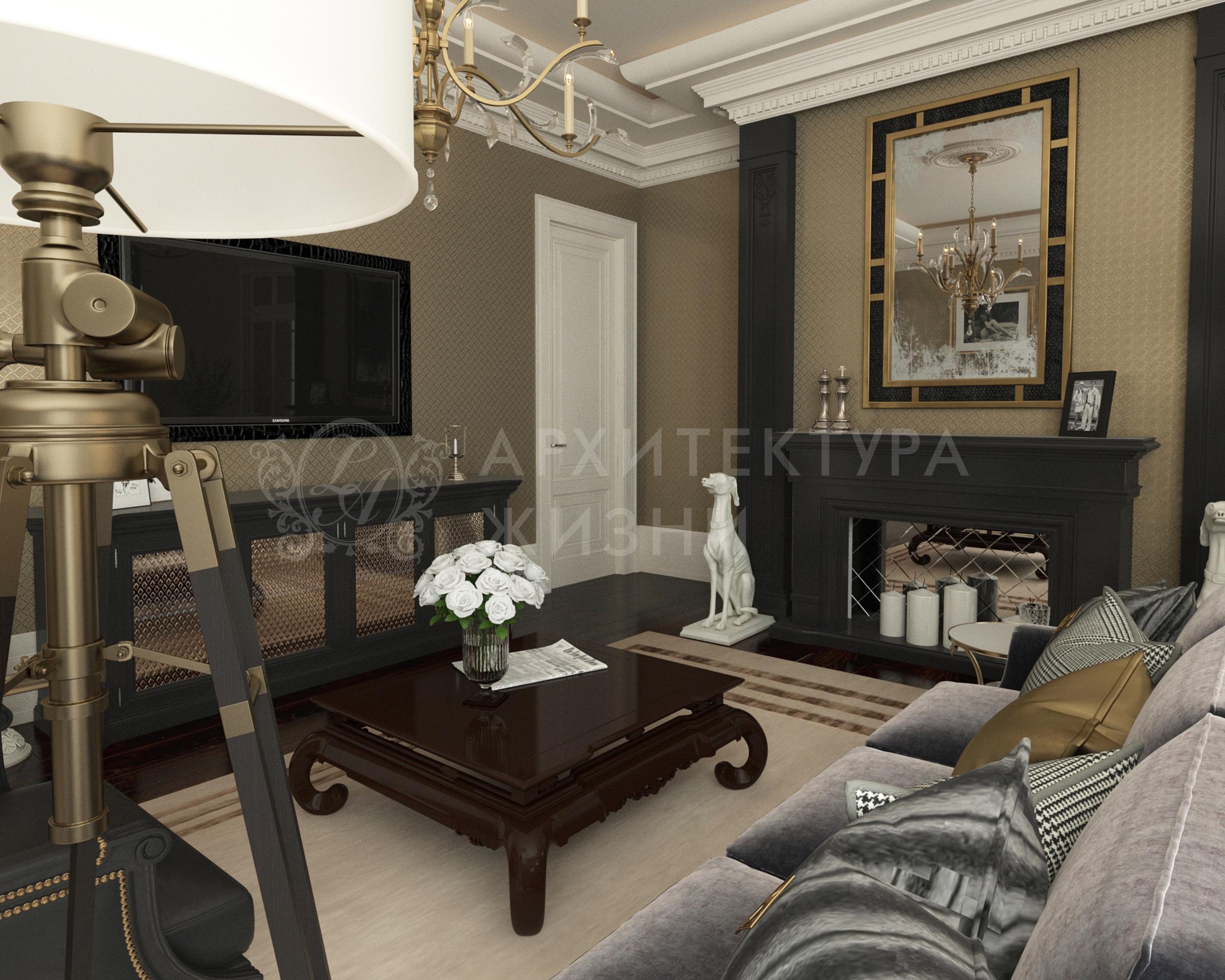 arbat_stars_marriott_apartment2.jpg
