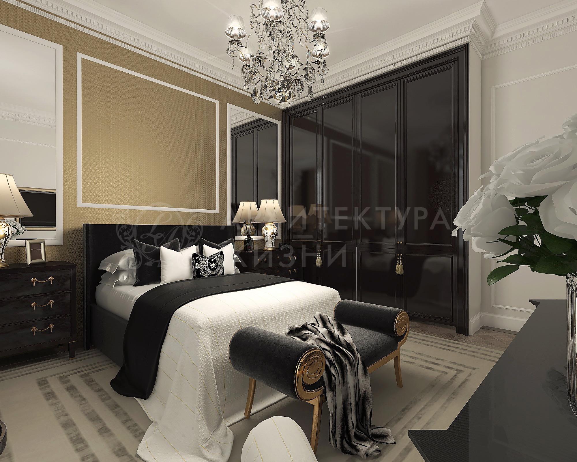 гостевая спальня 2 1.jpg