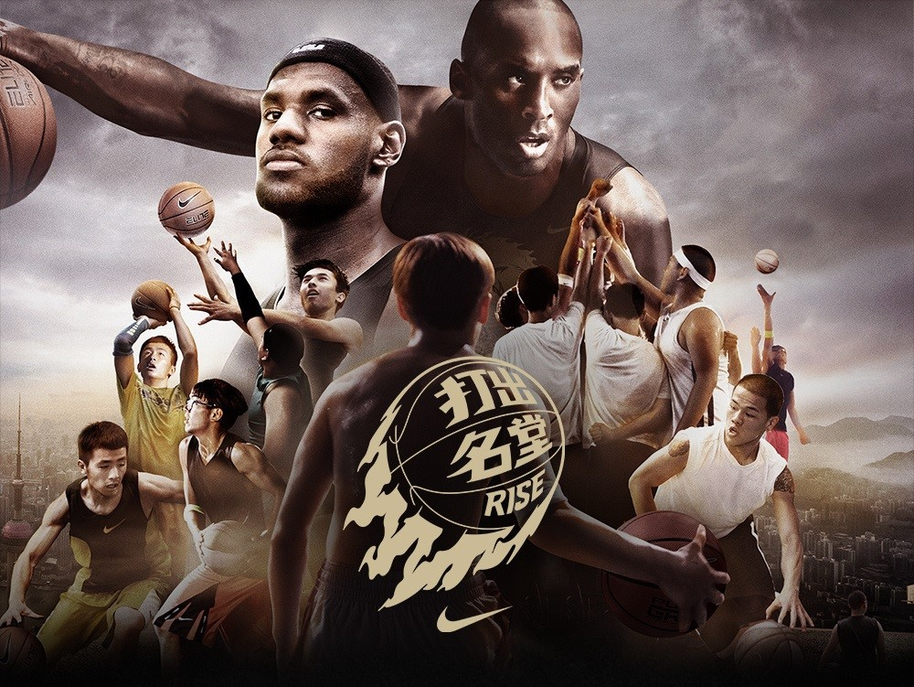 Nike's RISE Basketball Campaign