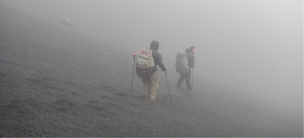 As we neared the slope up to the final push the clouds came down to greet us, socking us in completely.