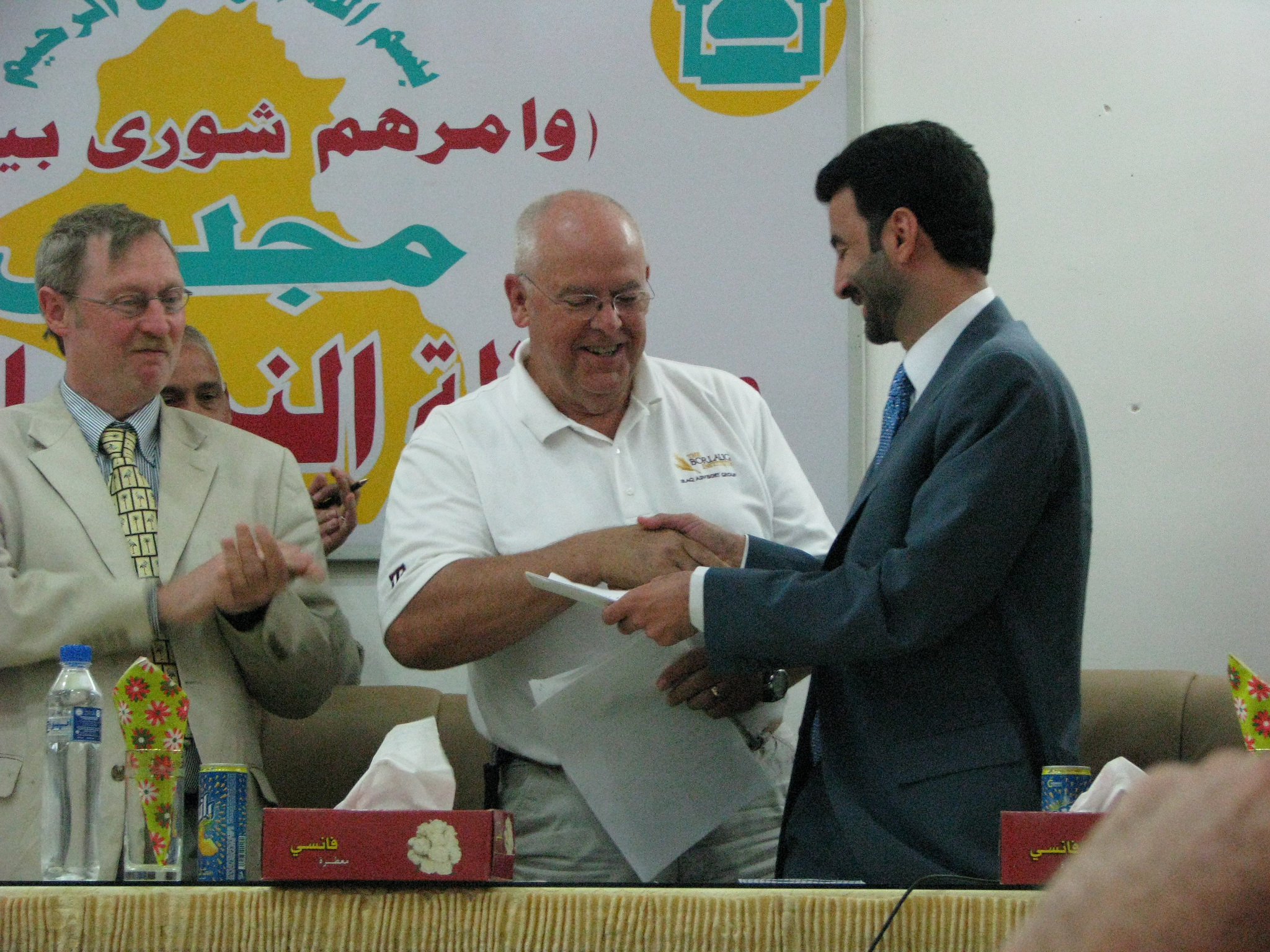 Team Borlaug - Texas A&M in Iraq (2008)