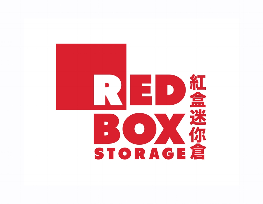Red Box logo graphic design