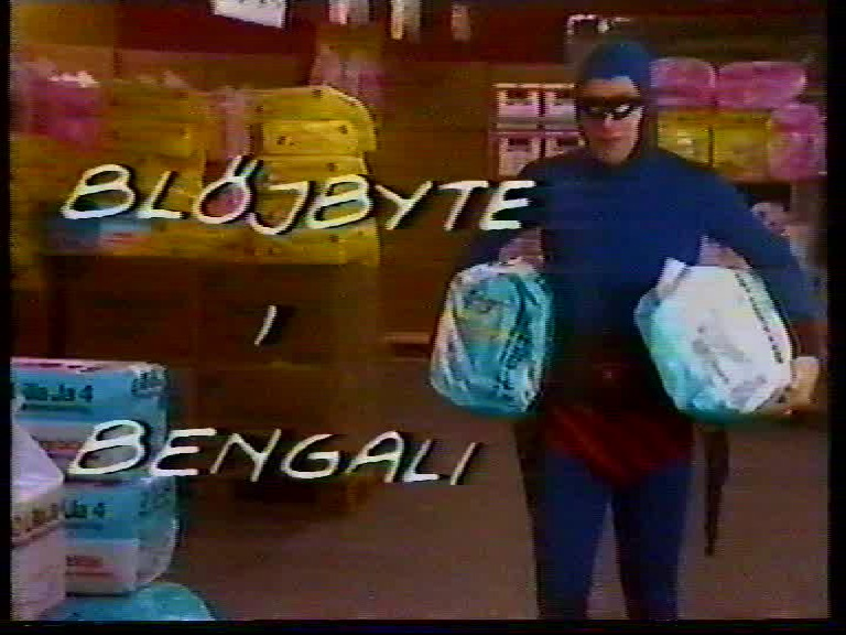 01 Titel Blöjbyte i Bengali.jpg