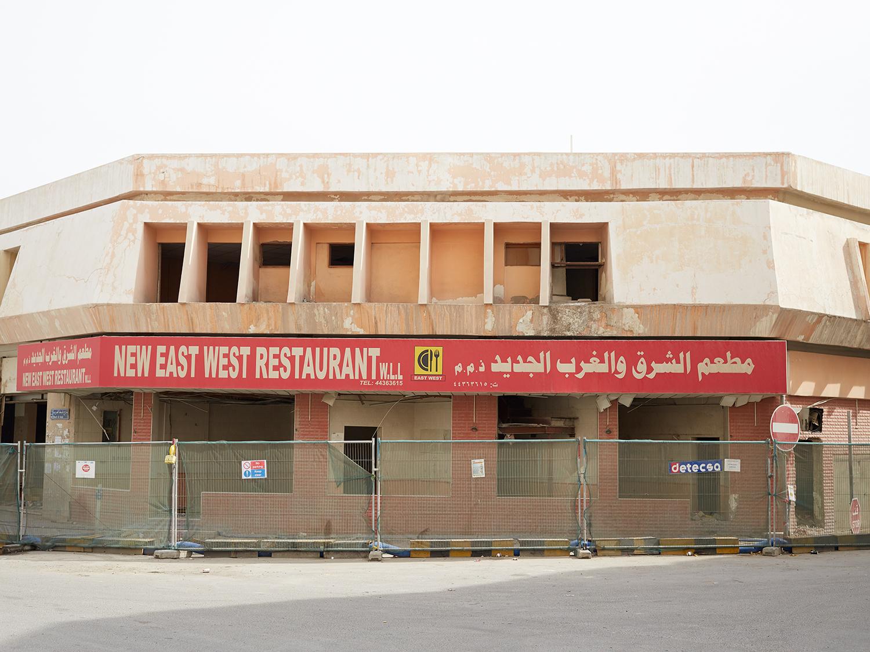 BAS_EXHIBIT QATAR_004.jpg
