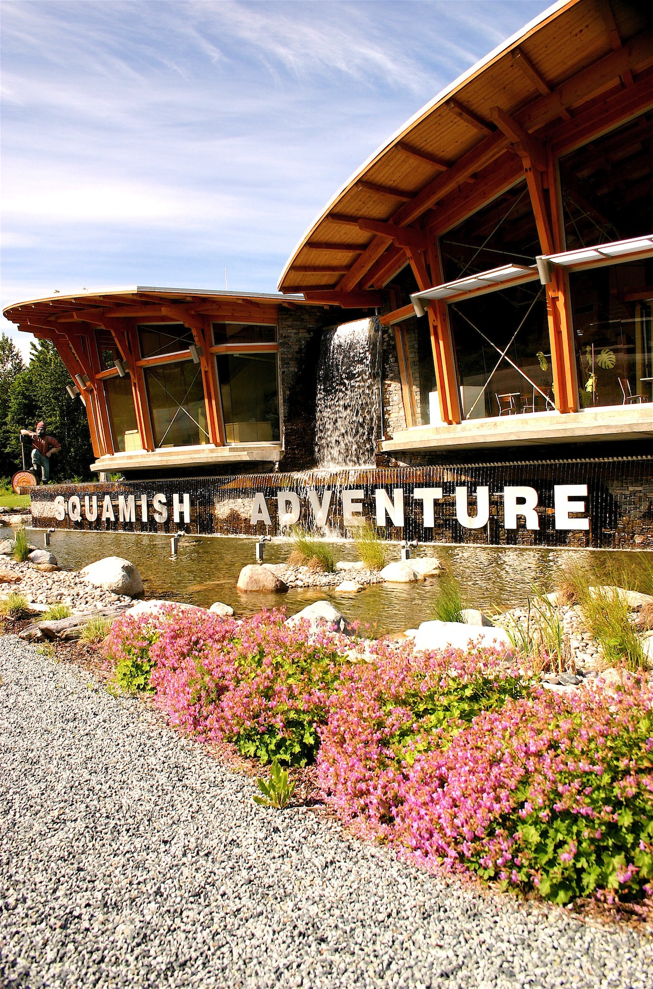 The Squamish Adventure Centre