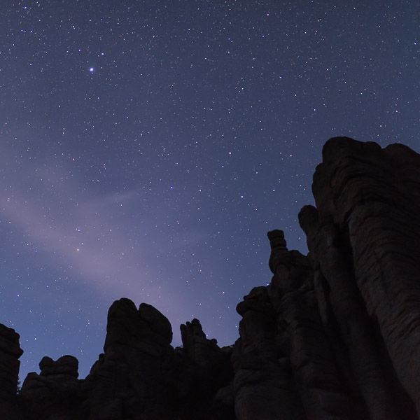 Chiricahua National Monument - Dark skies are one of the main attractions of SE Arizona, and they did not disappoint.