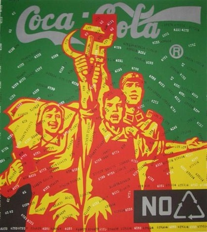 Wang Guangyi,  Coca-Cola  (2002). Courtesy of artnet Galleries.
