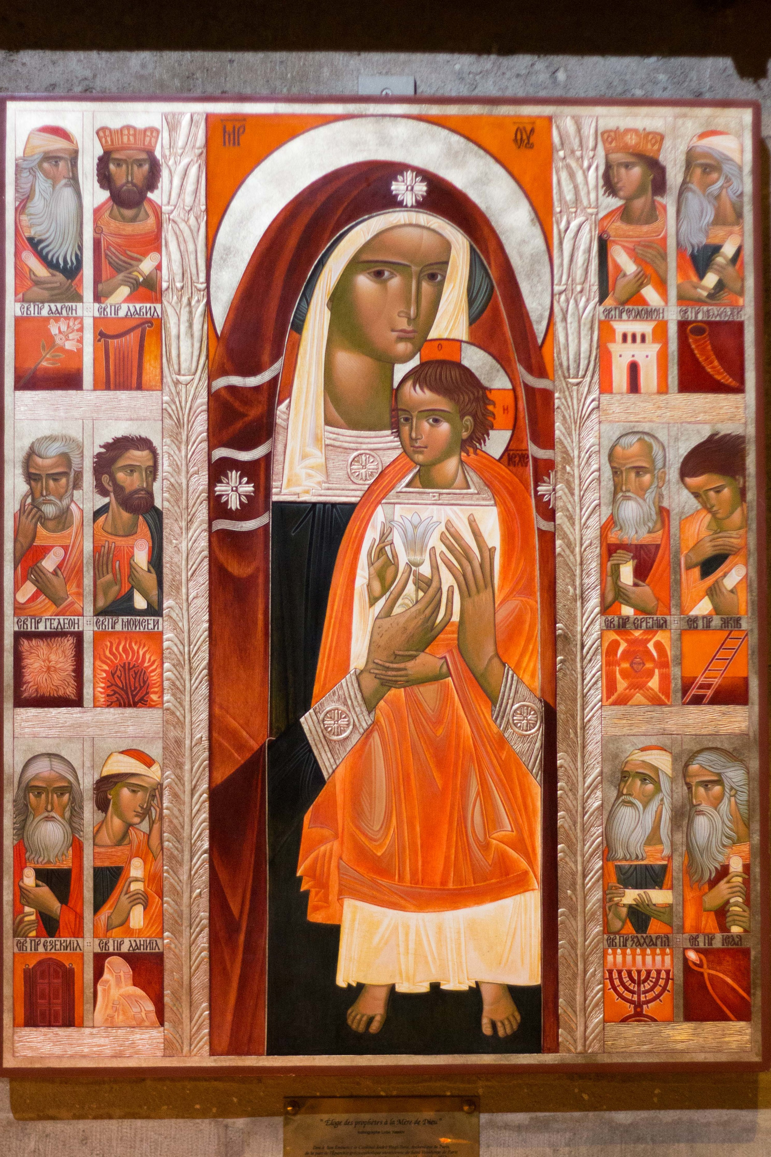 icon of Mary with Jesus surrounded by other Icons of Saints