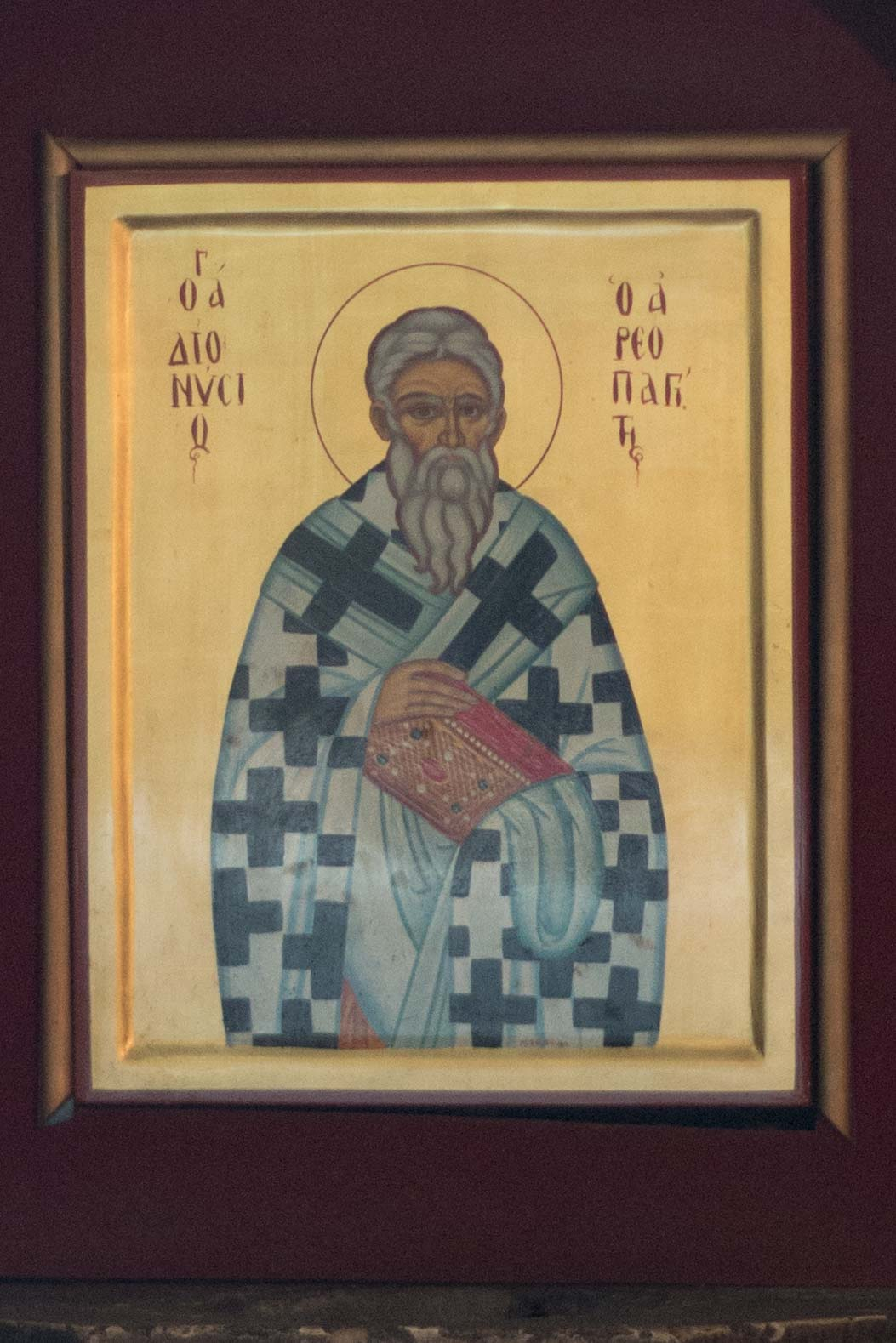 Unknown Icon in the Cathedral