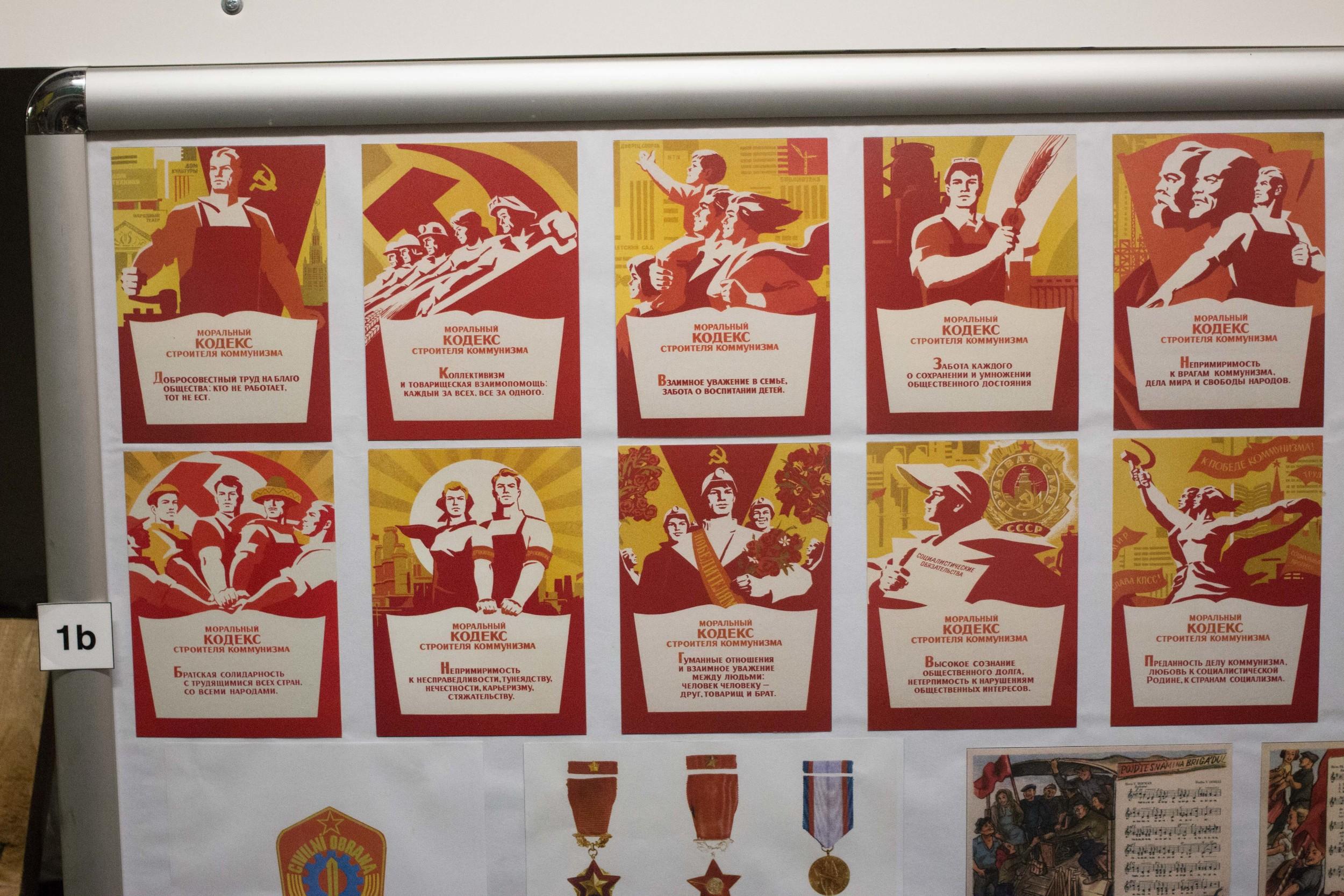 Display of Propaganda used during the Communist era
