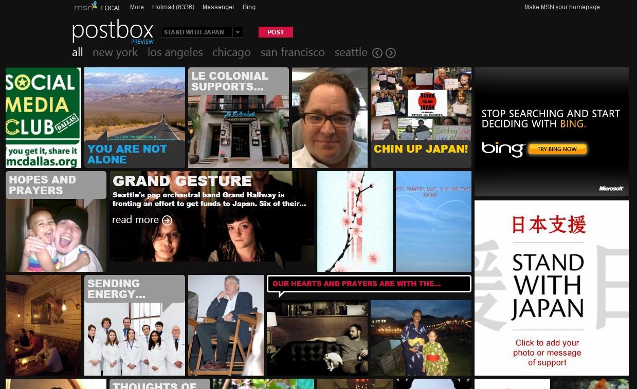 postbox_standwithjapan.jpg
