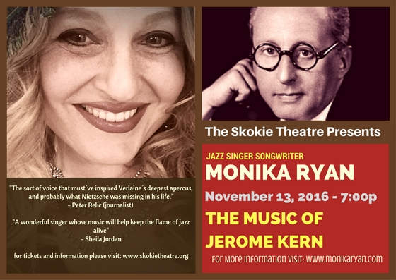 Jerome Kern Skokie Theatre (1).jpg