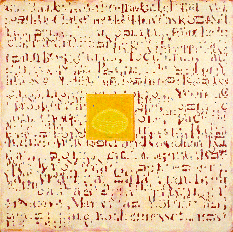 "primordial noise  , 2005, oil on panel, 19"" x 19"""