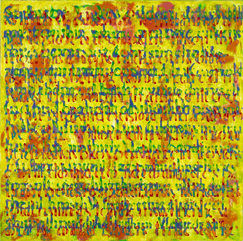 "Slippy 2 , 2004, oil on panel, 19"" x 19"""