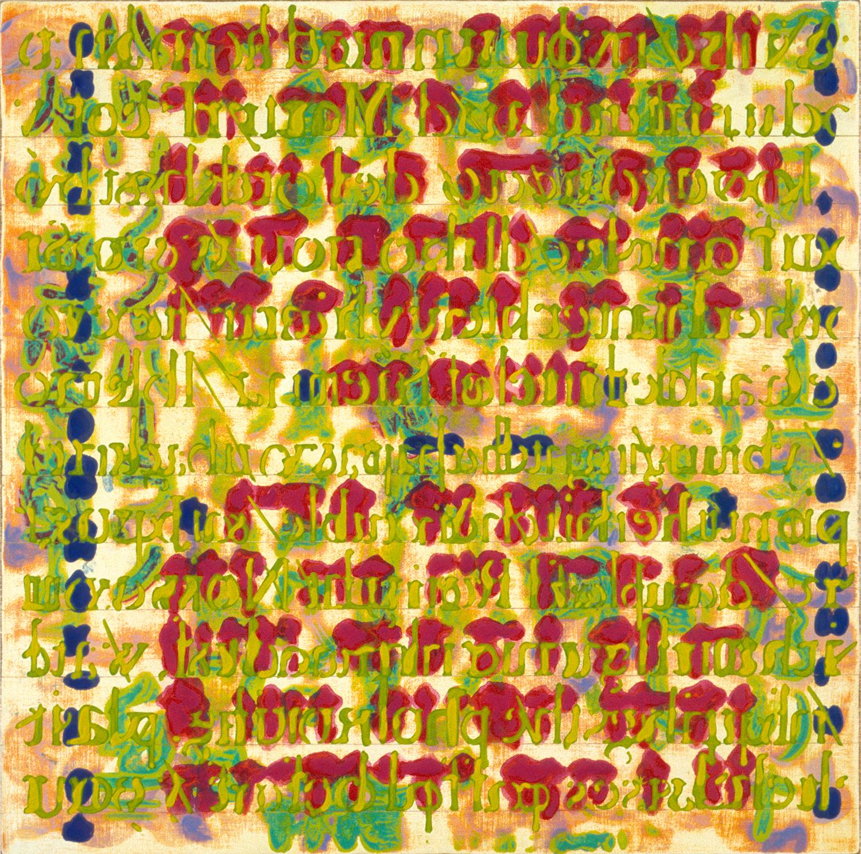 "Slippy 3 , 2004, oil on panel, 19"" x 19"""