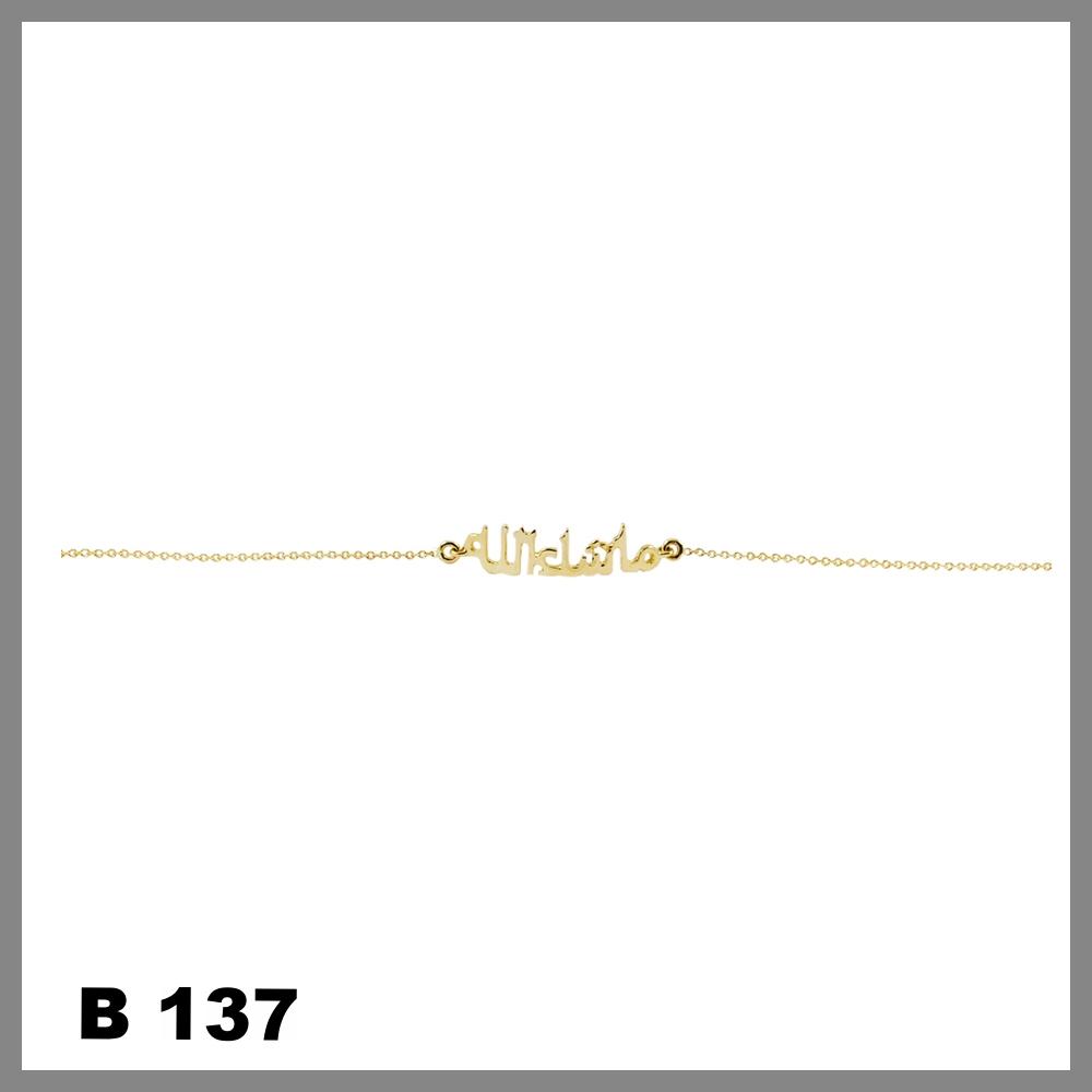 B137....jpg