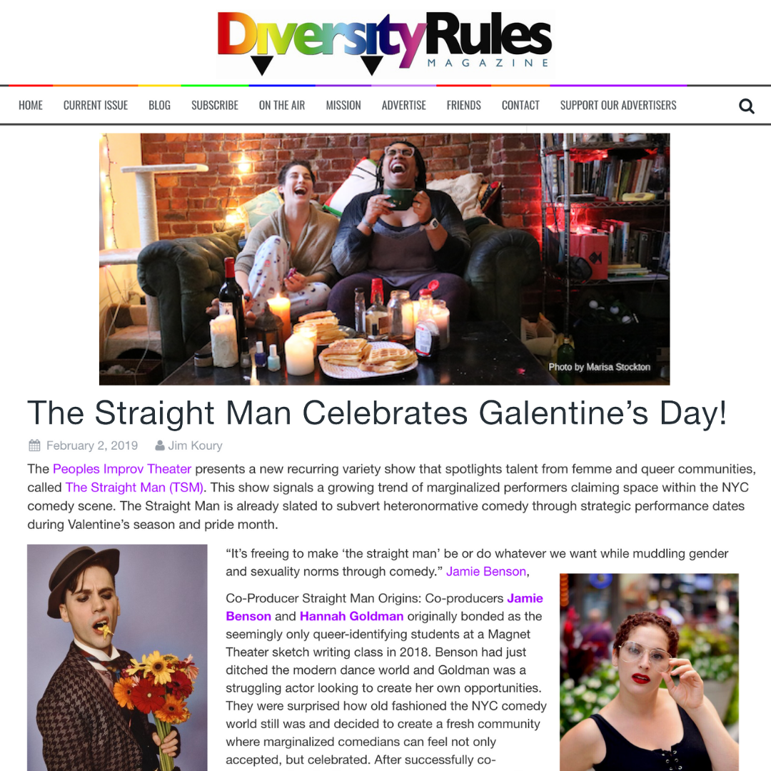 Diversity Rules Galentines PITNYC.png
