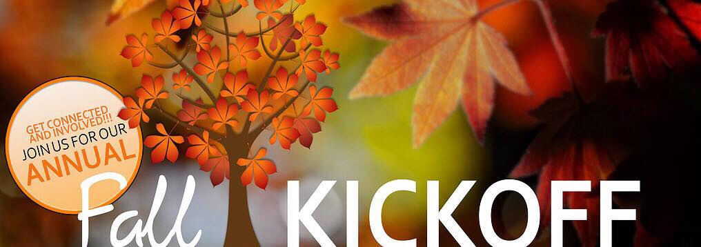 Following the morning service, we will be having our Fall Kick Off. Join us for a pig roast, bouncing house, games and lots of fun. Please invite family and friends. If you have not signed up to bring a dish to pass, please feel free to do so on the sign-up sheet in the lobby.