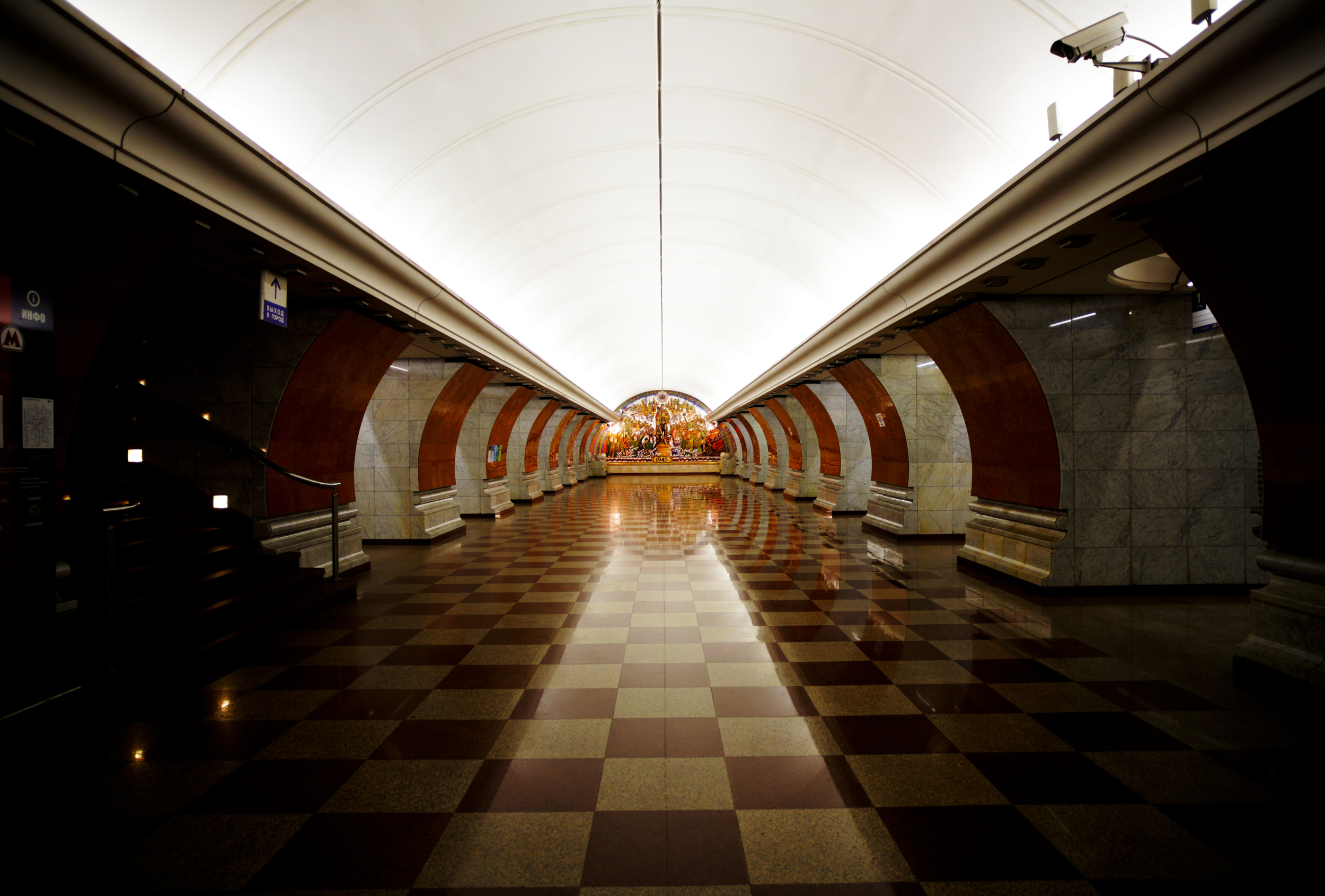 Moscow Train Station.jpg